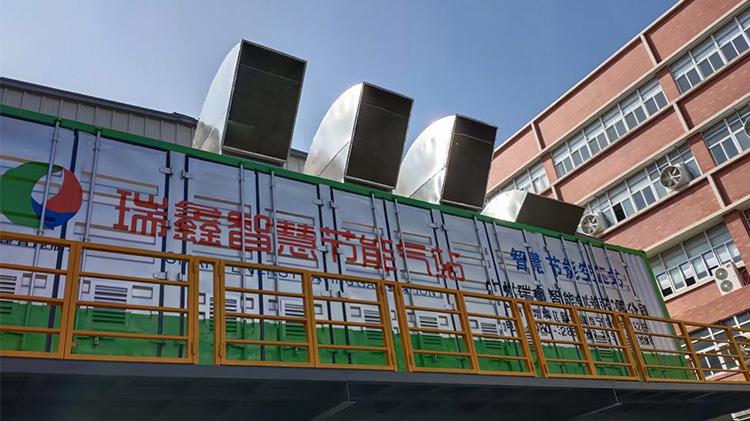 电缆行业-广州番禺电缆空压站房替换案例