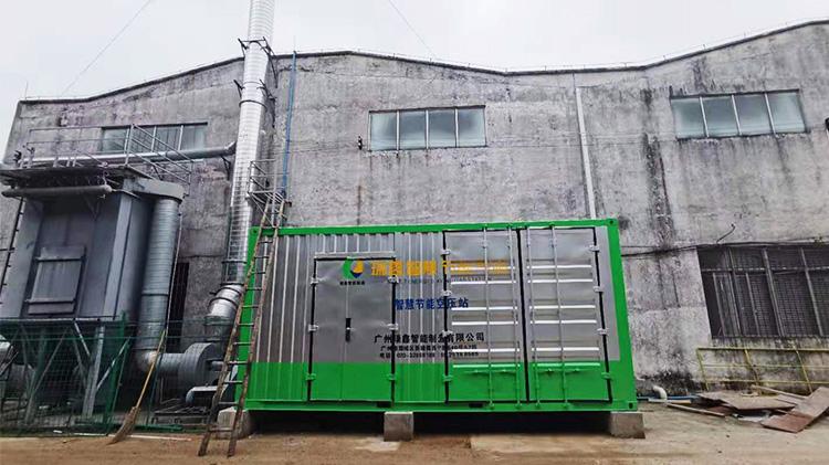 办公耗材行业-广州携创空压系统应用案例