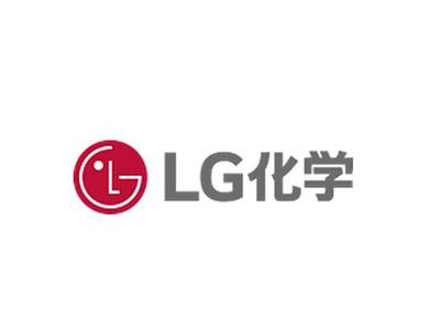 鑫钻客户-LG化学
