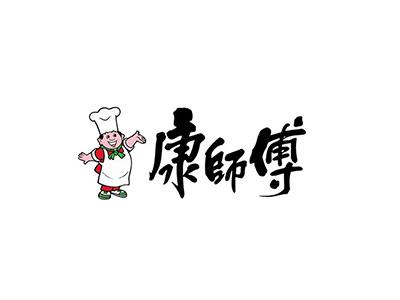 鑫钻客户-康师傅