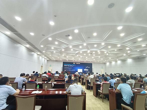 鑫钻科学城节能减耗会议